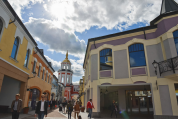 The Opening of Outlet Village Belaya Dacha