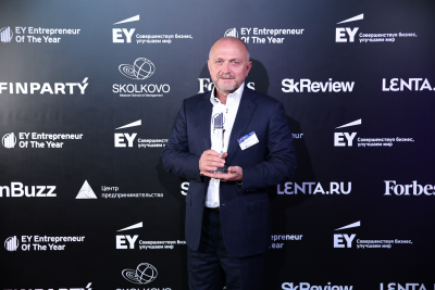 The founder of holding «Belaya dacha» Viktor Semenov became a winner of international competition «Entrepreneur – 2015» In nomination «Consumer goods».